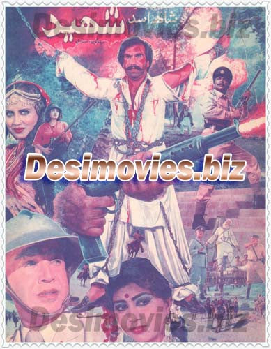 Shaheed  (Sindhi) (1989) Lollywood Original Booklet