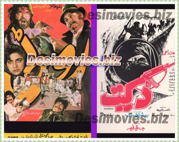 Roti (1988) Lollywood Original Booklet
