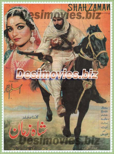 Shah Zaman (1991)   Lollywood Original Booklet