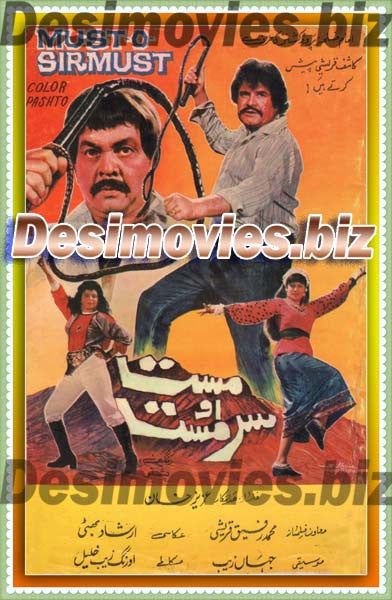 Must o Sirmust + Pashto Raam or Shaam (1988) Lollywood Original Booklet