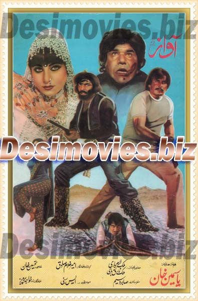 Awaaz (1985) Lollywood Original Booklet