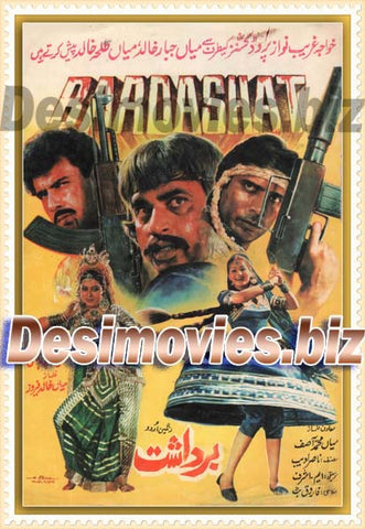 Bardashat  (1988) Lollywood Original Booklet