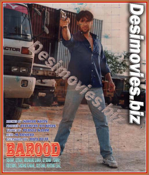 Barood (2000)  Lollywood Lobby Card Still 22