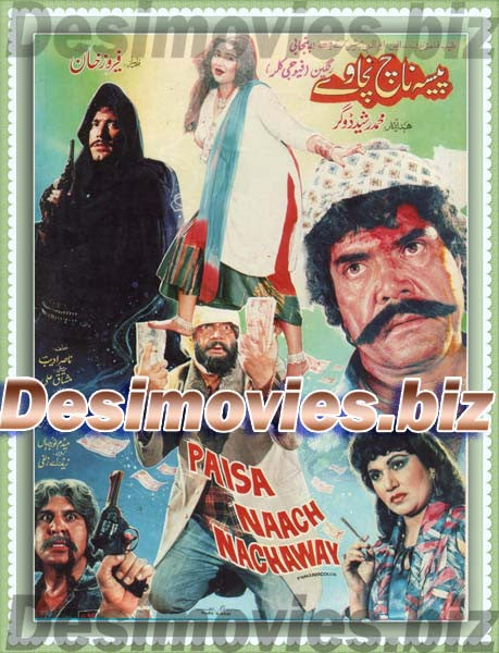 Paisa Nach Nachaway (1990)  Lollywood Original Booklet