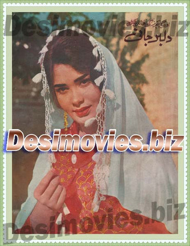 Dilbar Jani (1969) Original Booklet