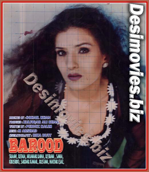 Barood (2000)  Lollywood Lobby Card Still 23