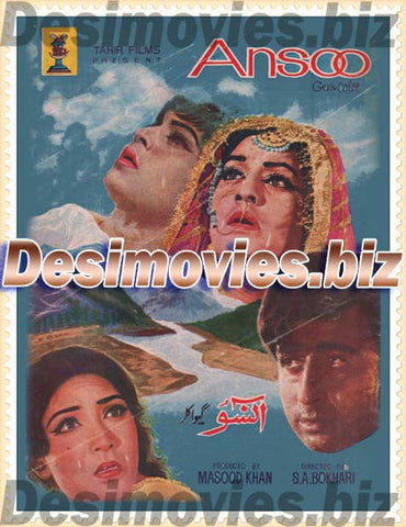 Ansoo (1971)  Lollywood Original Booklet