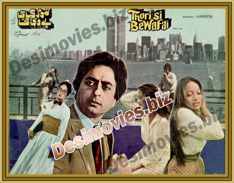Thori si Bewafai (1982)  Original Booklet