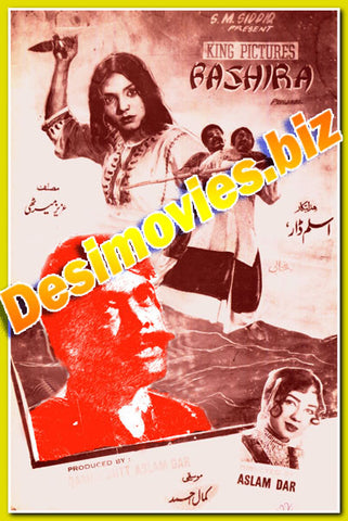 Basheera (1972) Lollywood Original Booklet
