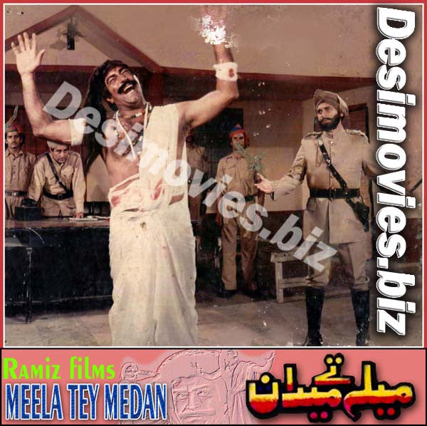 Mela tey Medan (1984) Lollywood Lobby Card Still 1