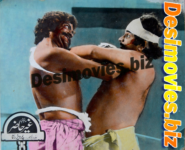Ghair Hazir (1979) Lollywood Lobby Card Still A