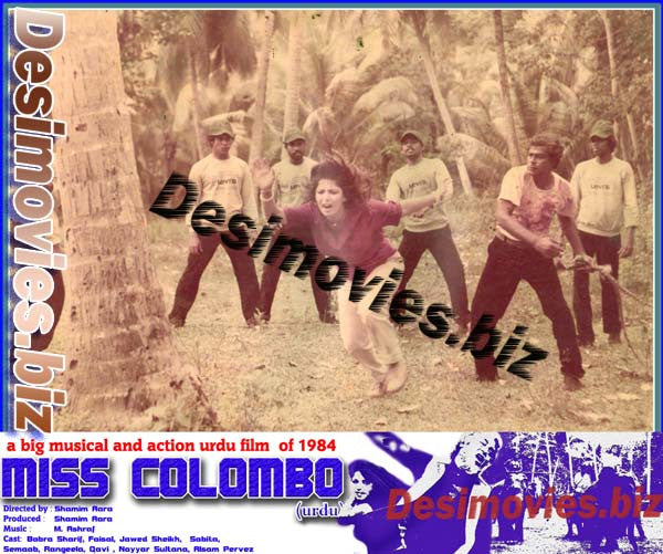 Miss Colombo  (1984)  Lollywood Lobby Card Still 1