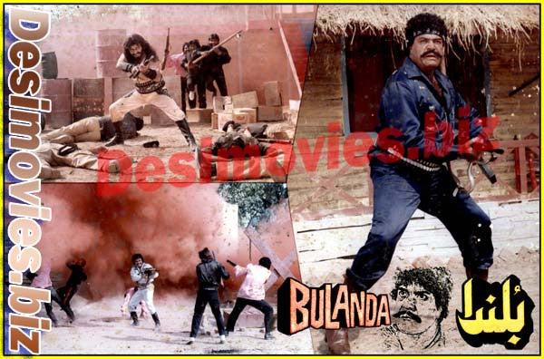 Bulanda (1992) Lollywood Lobby Card Still 1