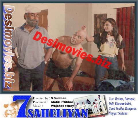 7 Saheliyan  (1987) Lollywood Lobby Card Still 1