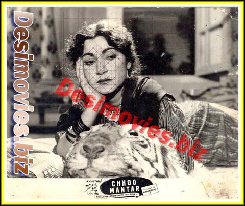 Chhou Mantar (1958) Lollywood Lobby Card Still 1