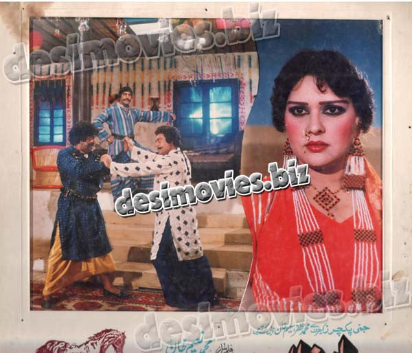 Jabar Khan (1987) Lollywood Lobby Card Still 2