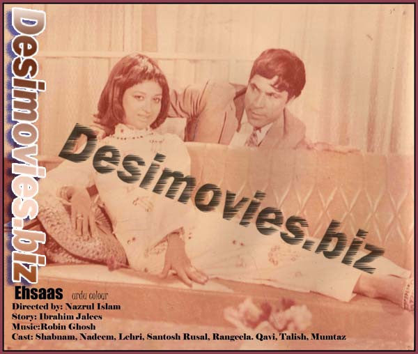 Ehsaas (1972)  Lollywood Lobby Card Still 1