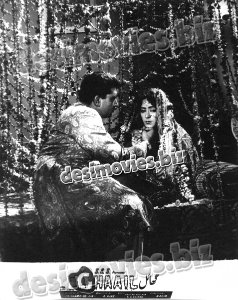 Ghaail+Unreleased Movie (1969) Lollywood Lobby Card Still 7