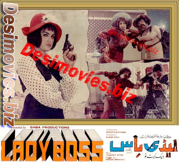 lady Boss (1988) Lollywood Lobby Card Still 2