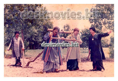 Sheran Di Maa (1989) Lollywood Lobby Card Stil 1