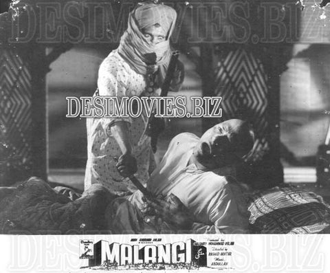 Malangi (1965) Lollywood Lobby Card Still 8