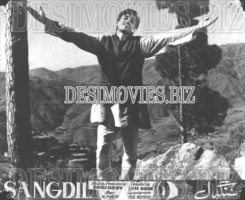Sangdil (1968)  Lollywood Lobby Card Still 2