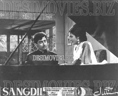 Sangdil (1968)  Lollywood Lobby Card Still 4