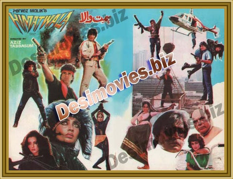 Himat Wala (1987) Lollywood Original Booklet
