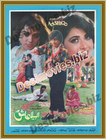 Albela Aashiq (1994) Original Booklet & Flyer