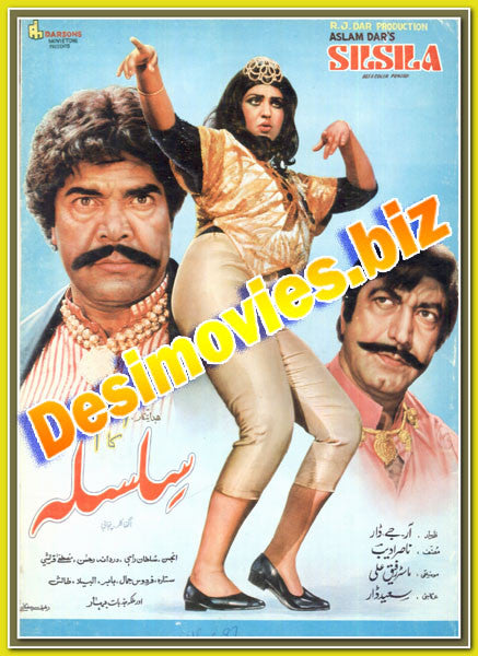 Silsila (1987) Lollywood Original Booklet