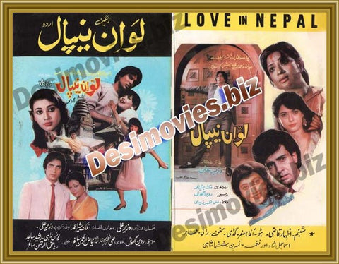 Love in Nepal (1987) Original Booklet