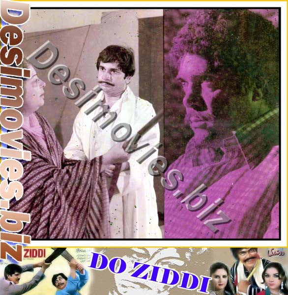 Do Ziddi (1984)  Lollywood Lobby Card Still 2