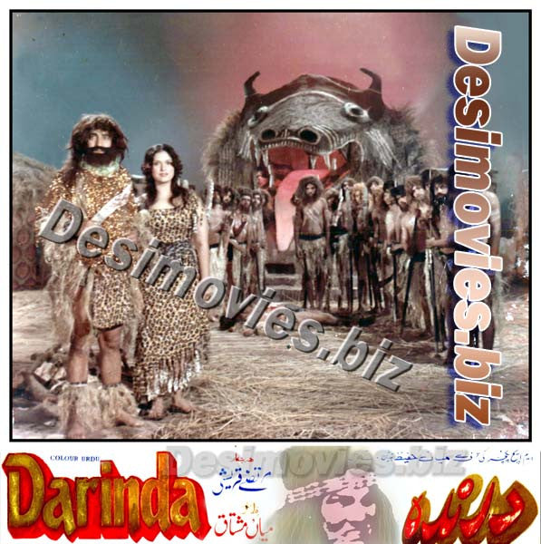 Darinda + Insan aur Darinda (1985) Lollywood Lobby Card Still 2