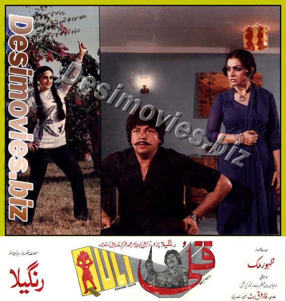 Quli  (1986) Lollywood Lobby Card Still 2