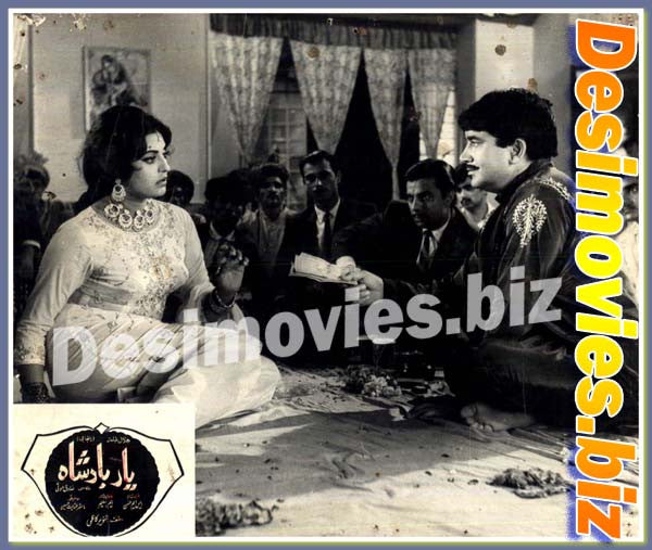 Yaar Badshah (1971) Lollywood Lobby Card Still B