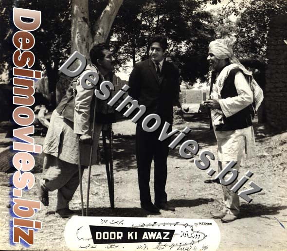 Door Ki Awaz (1969) Lollywood Lobby Card Still 2