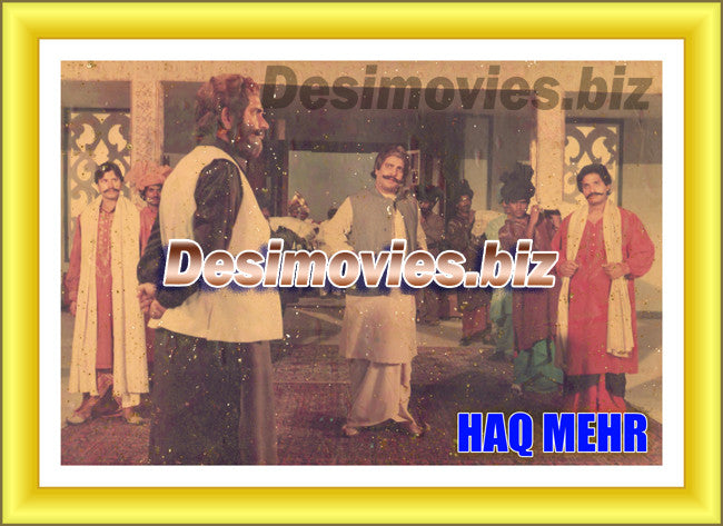 Haq Mehr (1985)  Lollywood Lobby Card Still 2