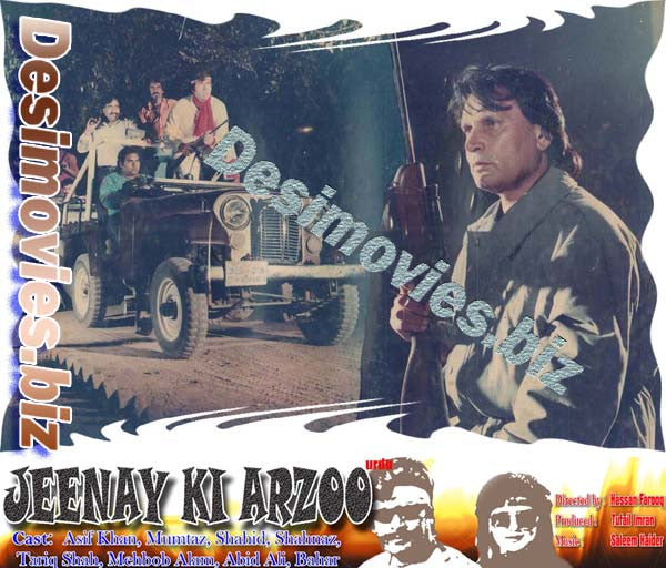 Jeenay Ki Arzoo (1989) Lollywood Lobby Card Still 2