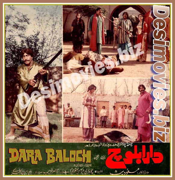 Dara Baloch (1983) Lollywood Lobby Card Still 2