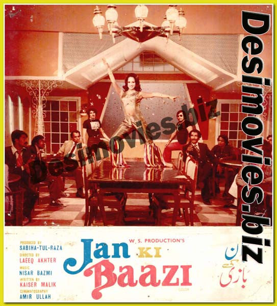 Jaan ki Baazi (1978) Lollywood Lobby Card Still B