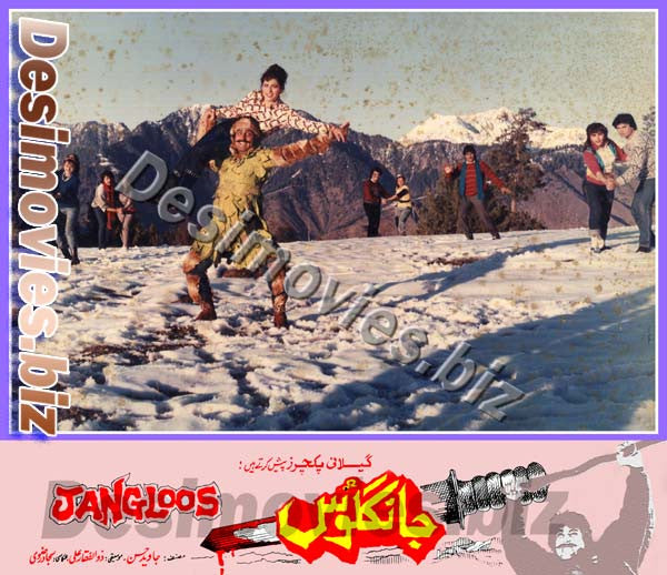 jangloos (1990) Lollywood Lobby Card Still 2