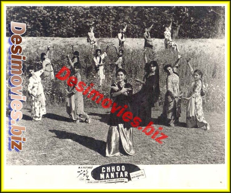 Chhou Mantar (1958) Lollywood Lobby Card Still 2