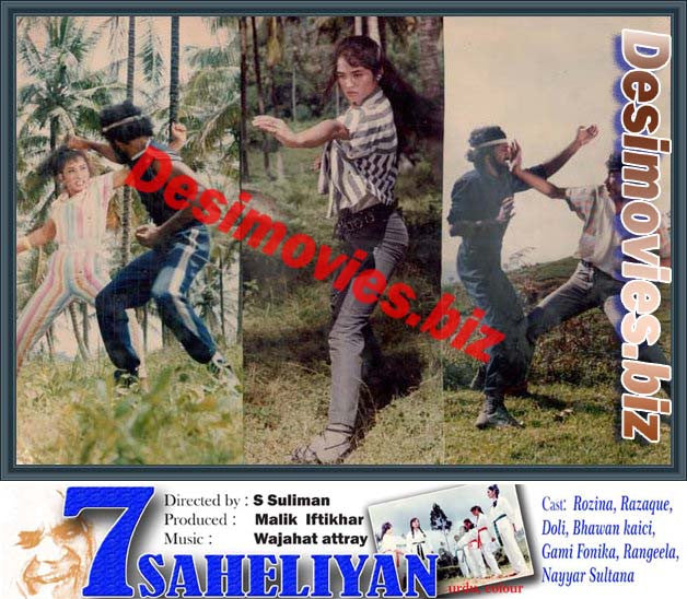 7 Saheliyan  (1987) Lollywood Lobby Card Still 2