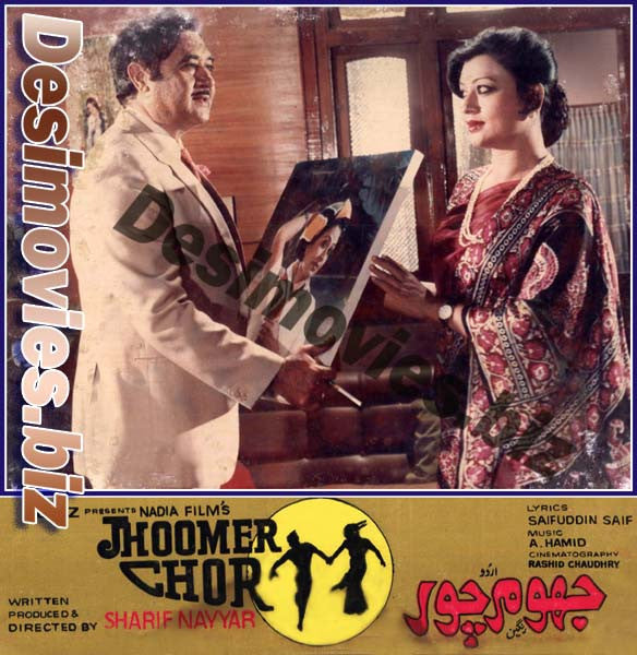 Jhoomer Chor (1986) Lollywood Lobby Card Still 2
