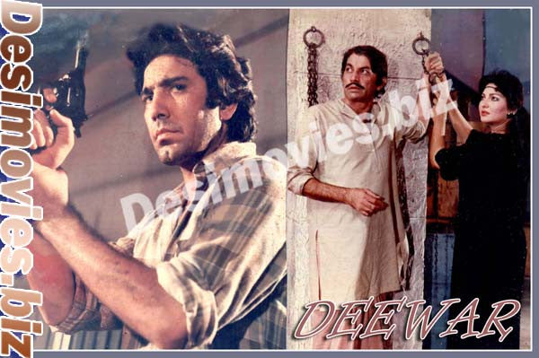 Deewar (1987) Lollywood Lobby Card Still 2