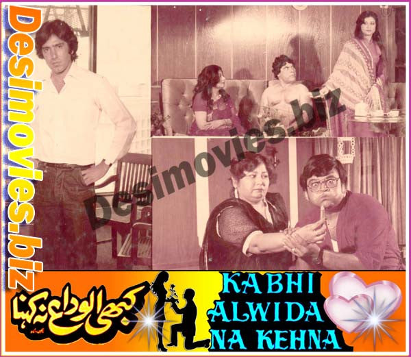 Kabhi Alwida Na Kehna (1983) Lollywood Lobby Card Still B