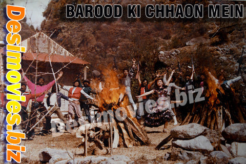 Barood Ki Chhaon mein  (1989) Lollywood Lobby Card Still
