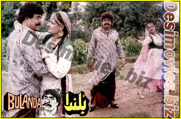 Bulanda (1992) Lollywood Lobby Card Still 2