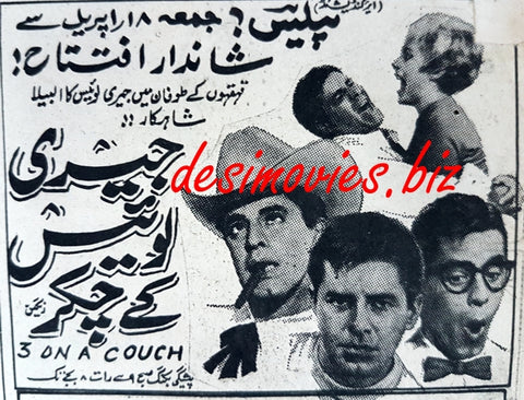 Three on a Couch (1966) Press Ad