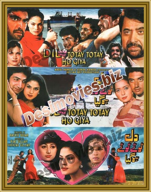 dil totay totay ho gaya (2003) Lollywood Original Booklet